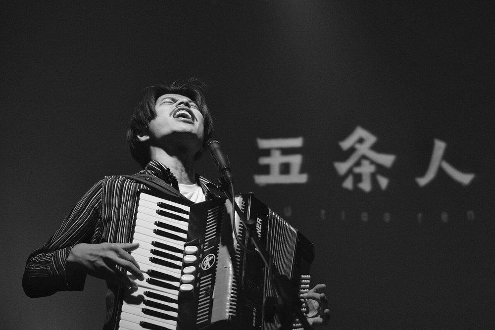 小图20181229五条人署名:蒙润 (37).jpg