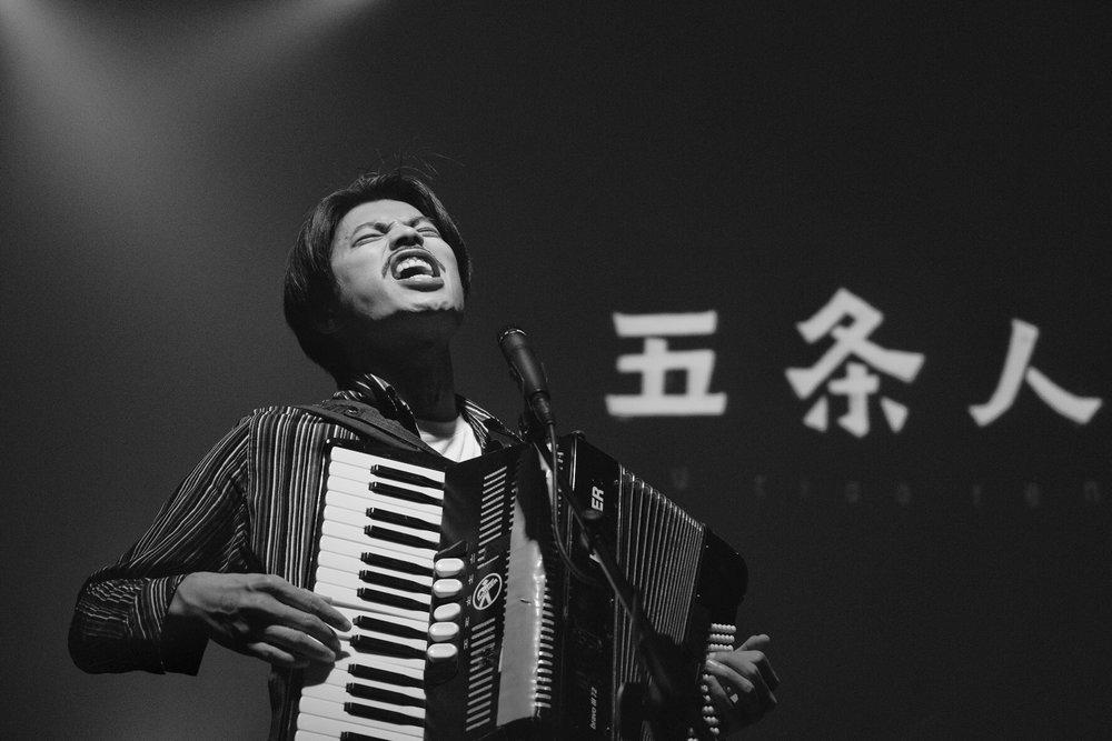 小图20181229五条人署名:蒙润 (39).jpg