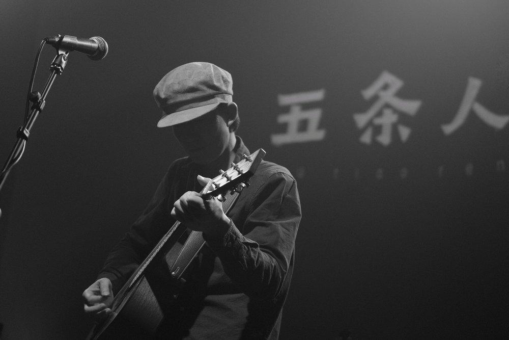 小图20181229五条人署名:蒙润 (40).jpg