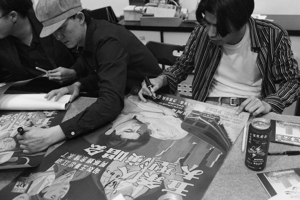 小图20181229五条人署名:蒙润 (42).jpg