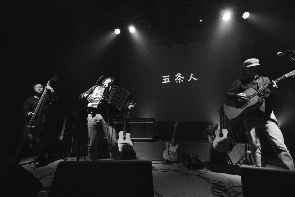 小图20181229五条人署名:蒙润 (49).jpg