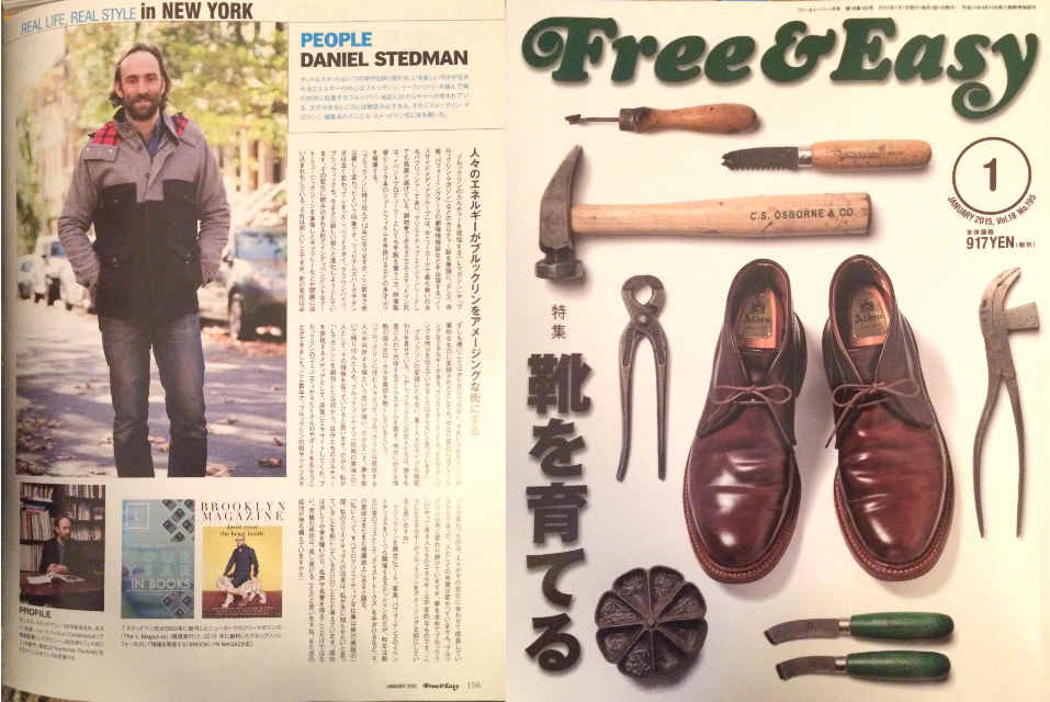 Feature in Free & Easy, Japan