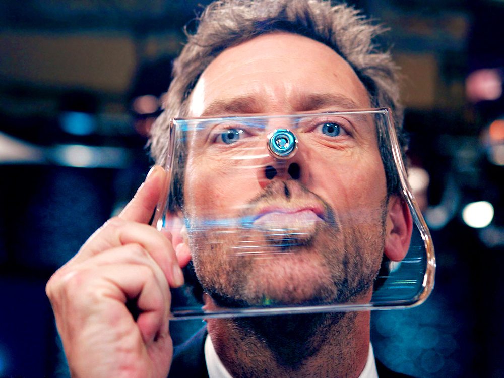 House md project daily dose