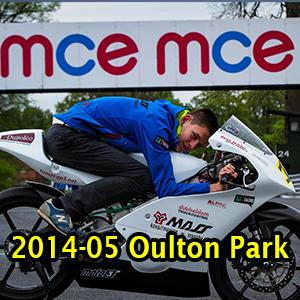 2014-04 oulton park.jpg