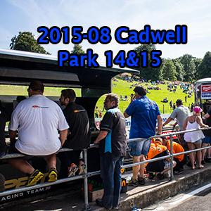 2015-08 Cadwell Park.jpg