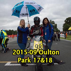 2015-09 Oulton.jpg
