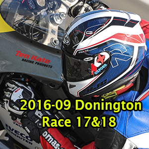 2016-09 Donnington.jpg