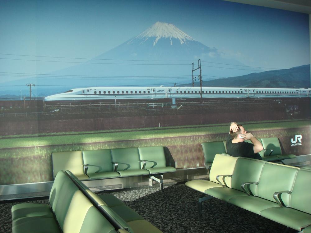 Japan Rail/Heathrow