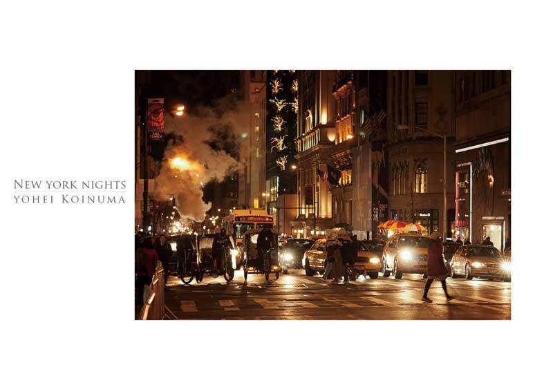 YoheiKoinuma_PhotoSeries_Manhattan-Night_2012_01.jpg