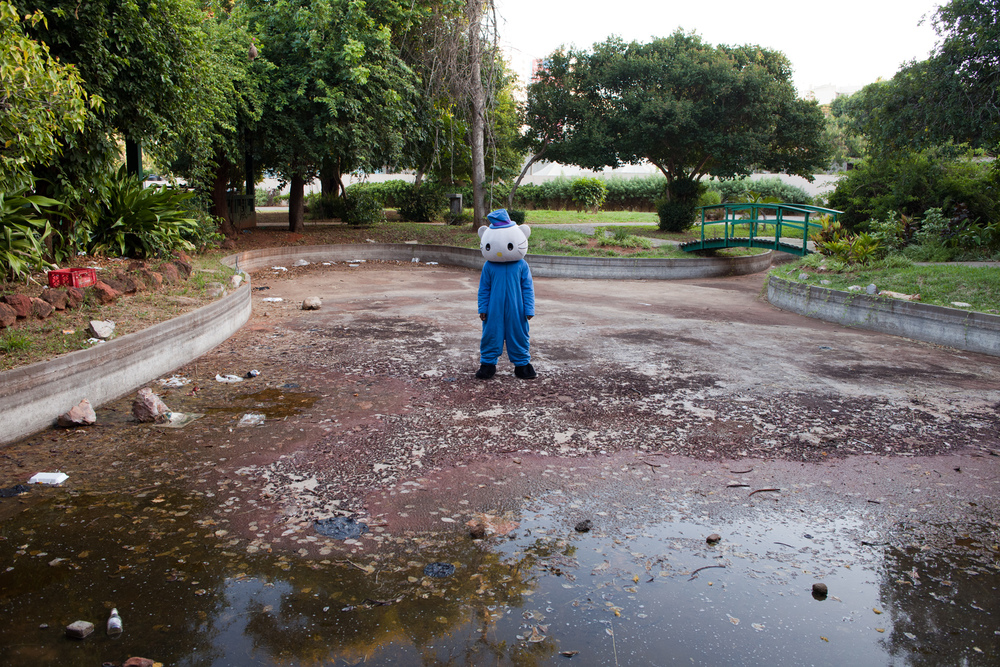 """25°58'09.4""""S 32°35'40.3""""E , 01/02/2014, 1704 Fish pond, Parque dos Continuadores, Maputo"""