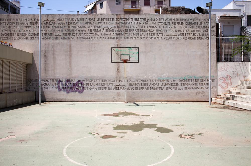 Basketball court.jpg