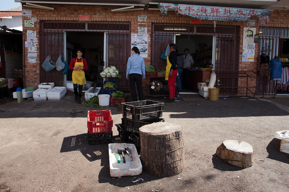 "26°10'40.3""S 28°05'59.0""E ,    03/08/2014, 1225 Chopping block, Hong Yong Seafood Company, 2nd Chinatown, Cyrildene, Johannesburg, South Africa"
