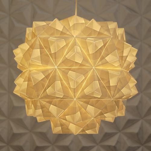 Origami lampshade leah pendant foldability origami lampshade leah pendant aloadofball Gallery