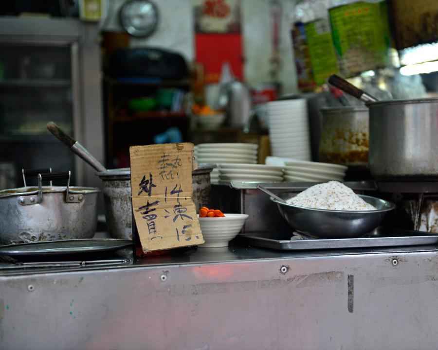 'Cooking' © Naida Ginnane 2018 Nikon D800, 24-70mm lens f/2.8, 1/50, ISO 160
