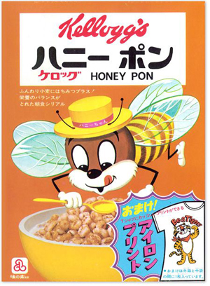 Honey-Pon-Cereal.jpg