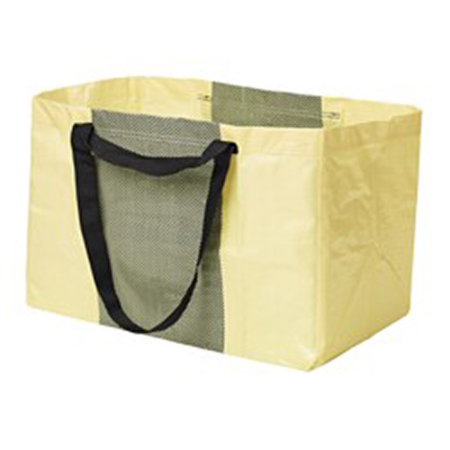 Ikea Ypperlig Shopper - Yellow