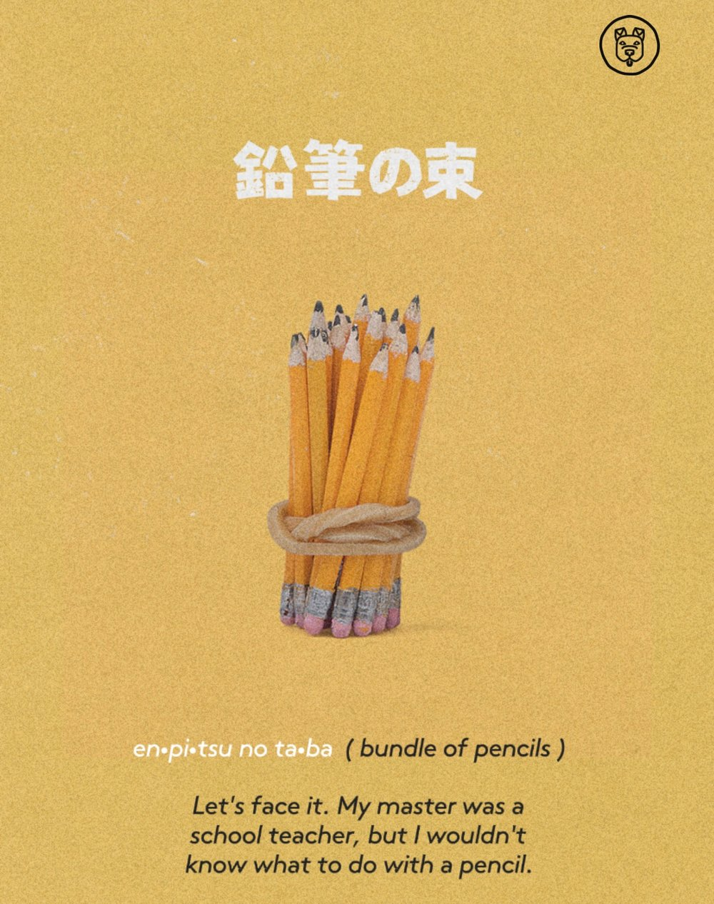 pencils isle of dogs stationery.jpg