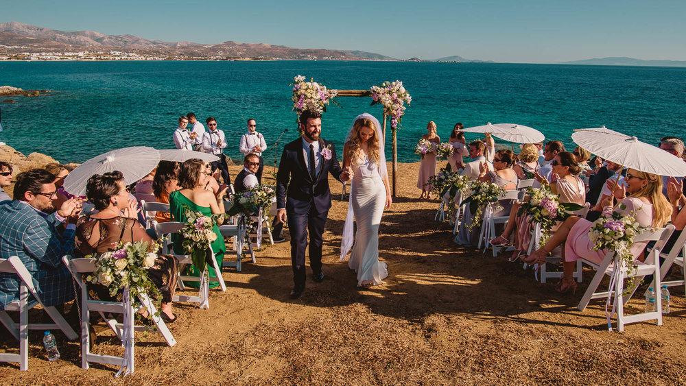 lorraine-ciaran-irish-wedding-naxos-034.jpg