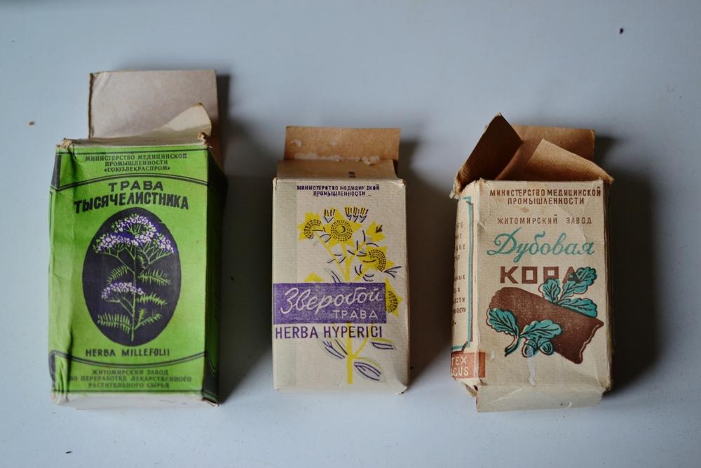 russian packaging boxes.JPG