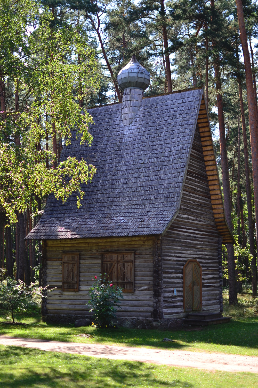 Latvian open-air museum