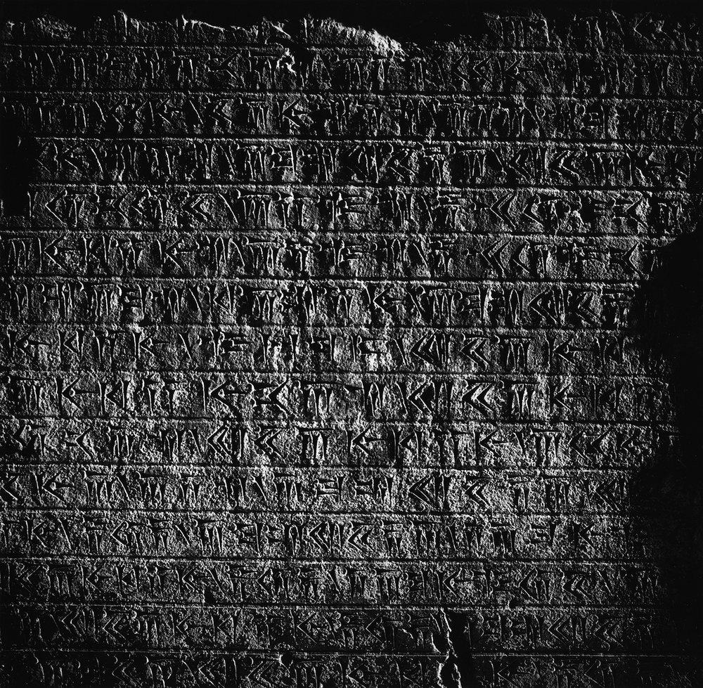 Cuneiform inscription, Iran