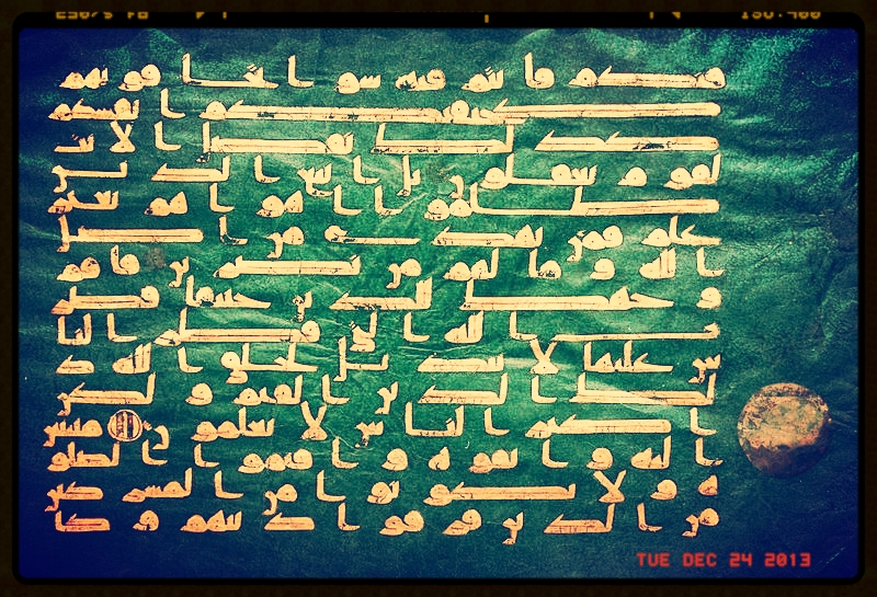 800px-Folio_Blue_Quran_Met_2004.88.jpg