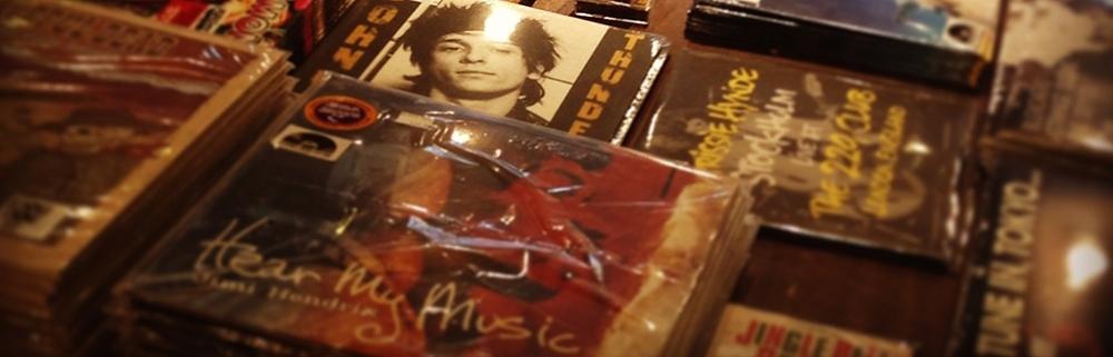 Siren's Music / Vinyl Blog
