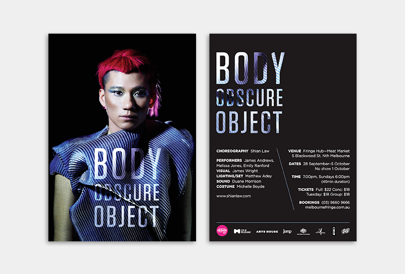 Body Obscure Object-Postcard.png