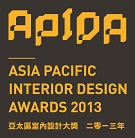 2013 - 'Best 10' APIDA Asia Pacific Interior Design Awards - Boathouse Living Space