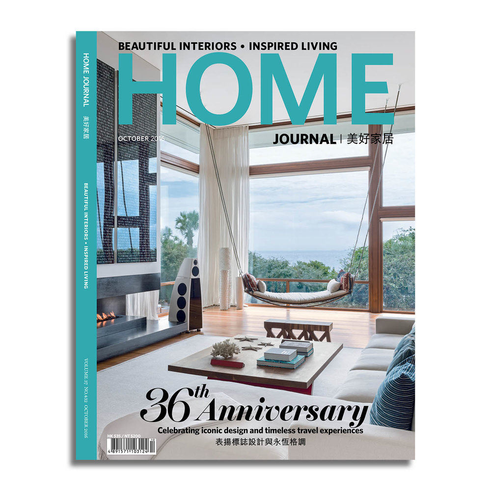 Bean Buro_Home Journal_Oct 2016_Warner Music_Cover.jpg