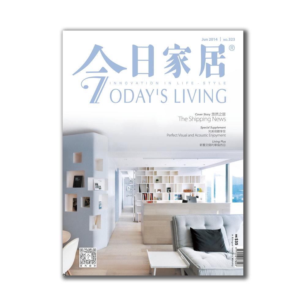 Bean Buro_Today's Living 323_Cover .jpg