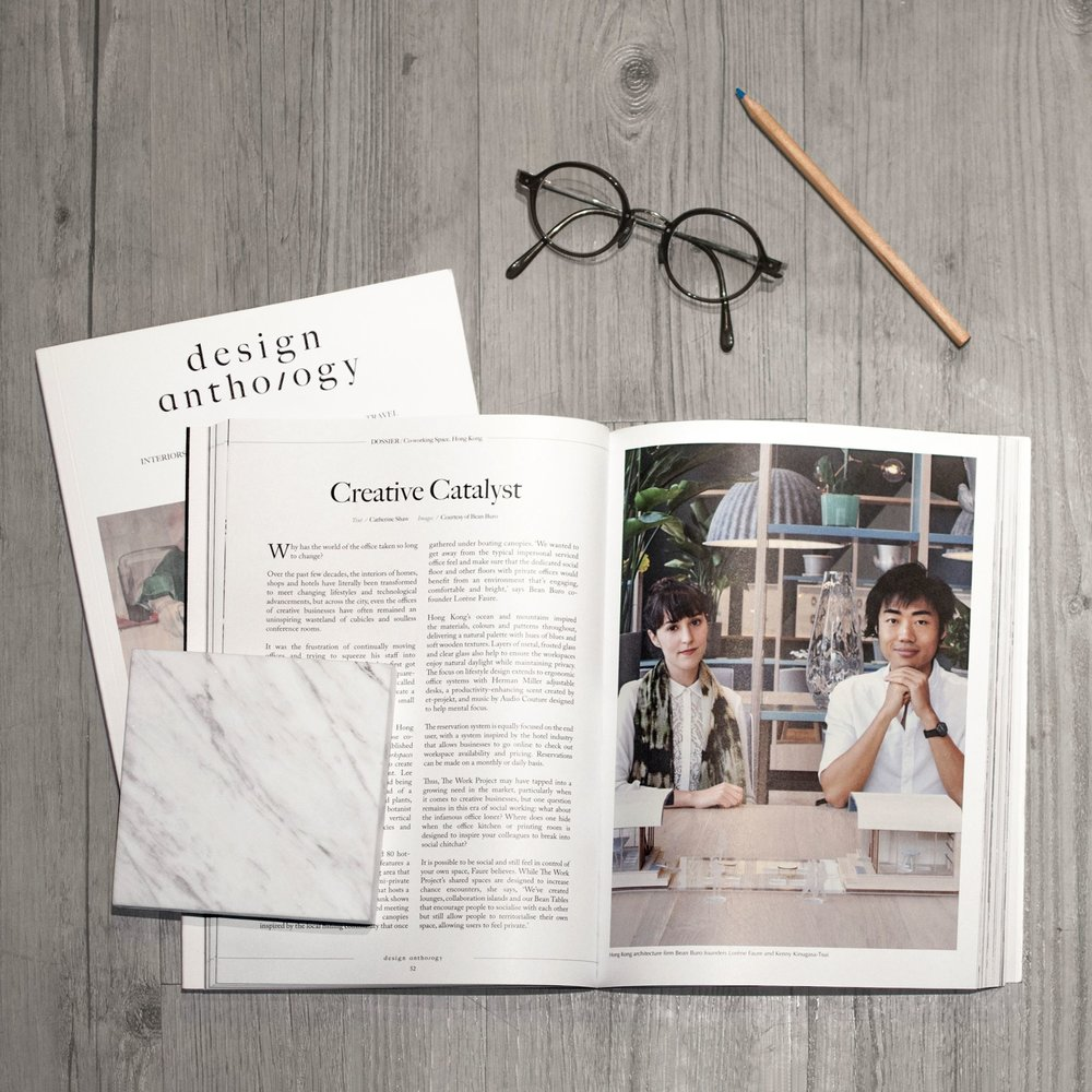 Bean Buro x design anthology_' Creative Catalyst' / Lorène Faure & Kenny Kinugasa-Tsui featured in the beautiful Design Anthology magazine!