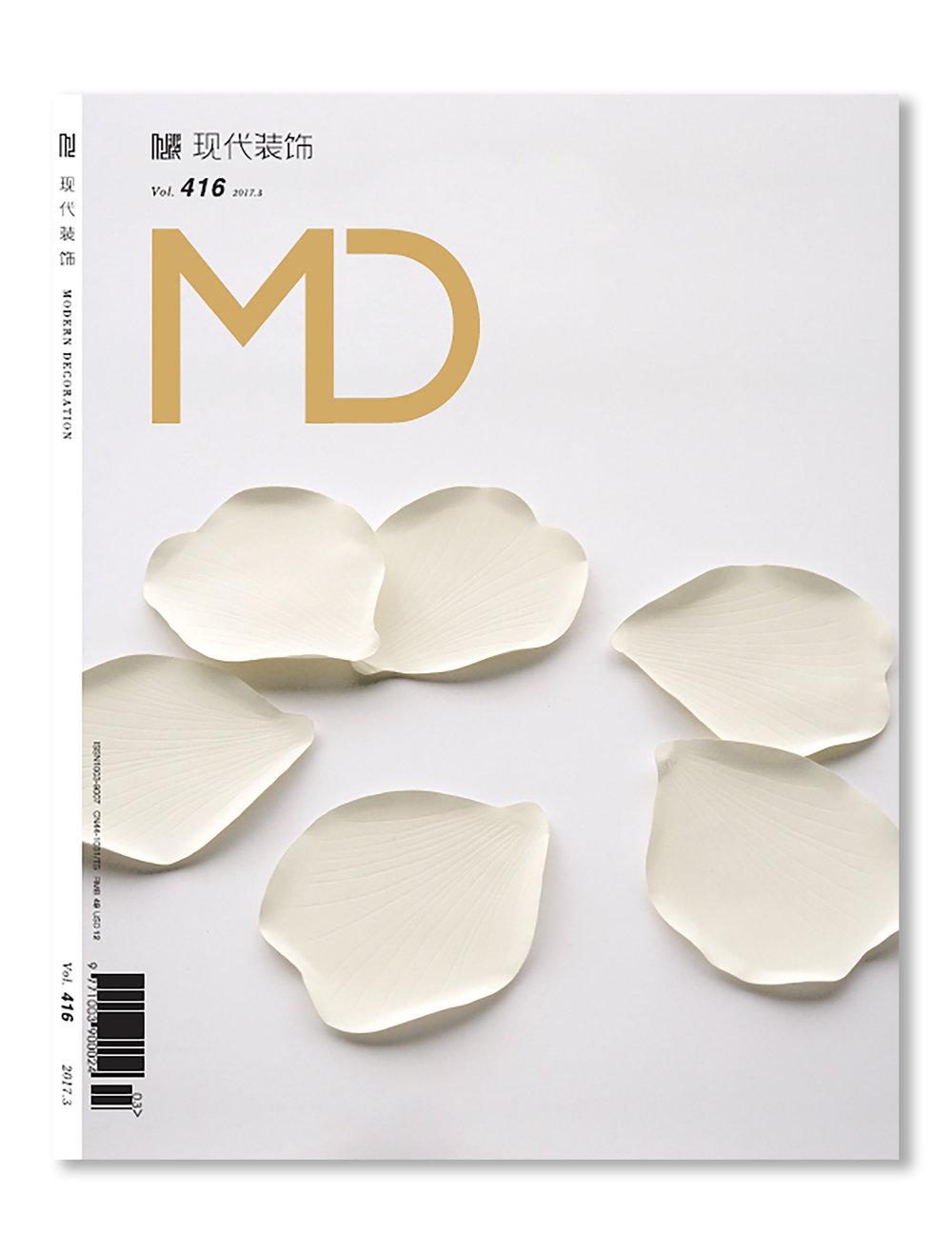 Bean Buro_Modern Decorations_Mar 17_Cover.jpg