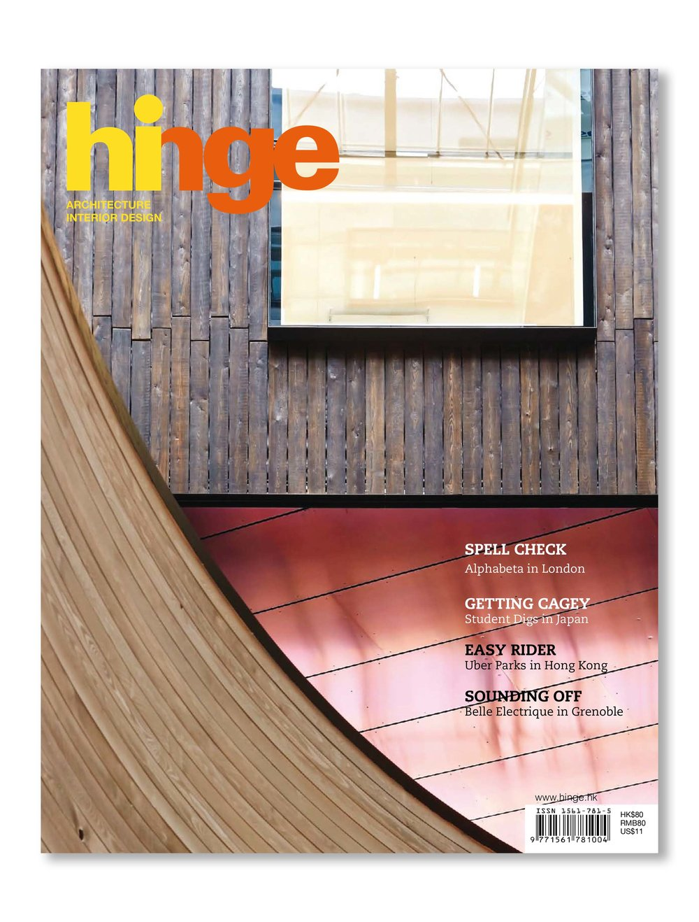 Bean Buro_hinge_May_Uber Hong Kong_Cover.jpg
