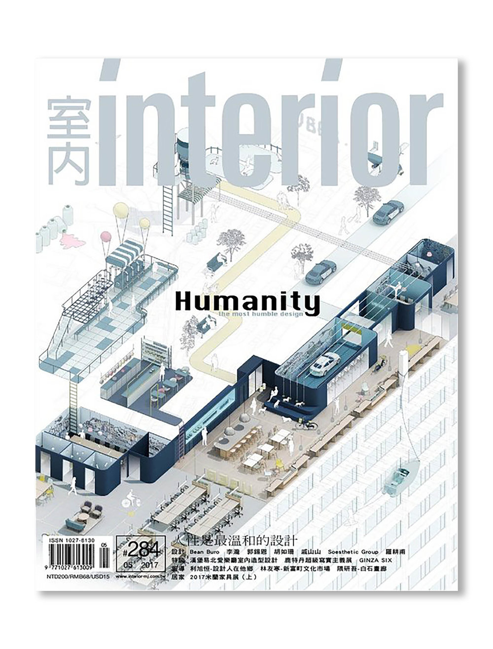 Bean Buro_Interior Taiwan Magazine_May 17_Cover.jpg