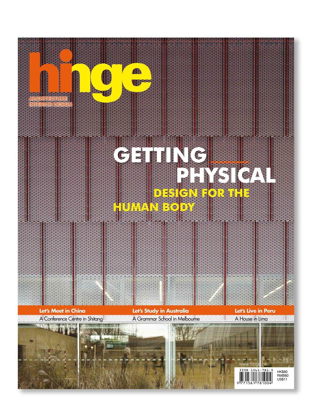 Bean Buro_hinge_sep17_Kerry Logistics_Cover.jpg