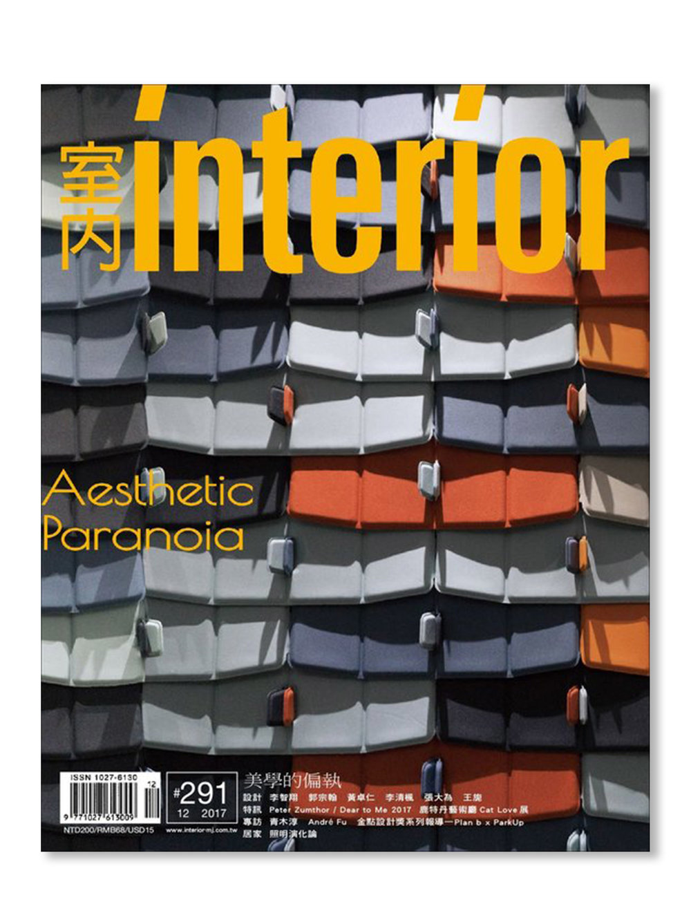 Bean Buro_Interior Taiwan Magazine_Dec 17.jpg