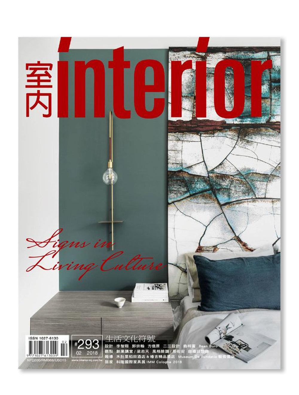 Bean Buro_Interior Taiwan Magazine_Feb 18.jpg