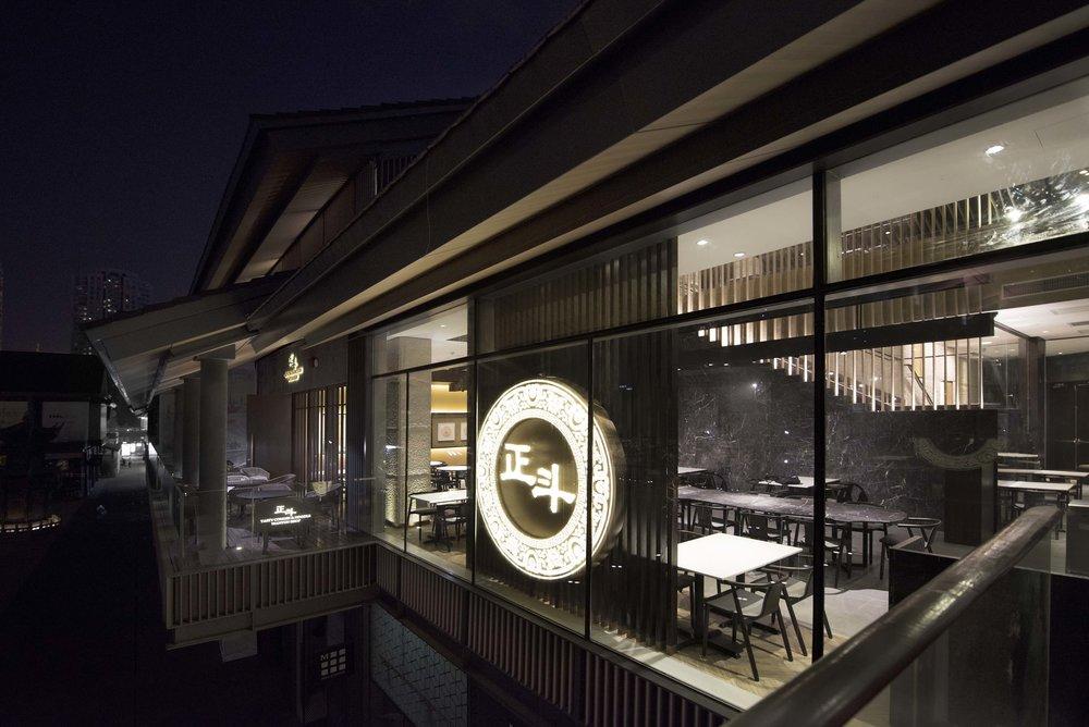 Bean Buro_Tasty Flagship Restaurant Taikoo Li Chengdu_16.jpg