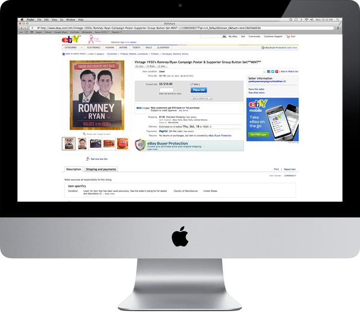 ebay_profile_960.png
