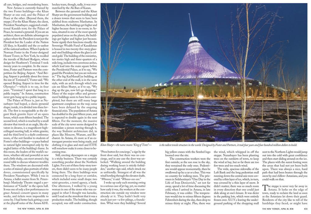 Astana_02.jpg