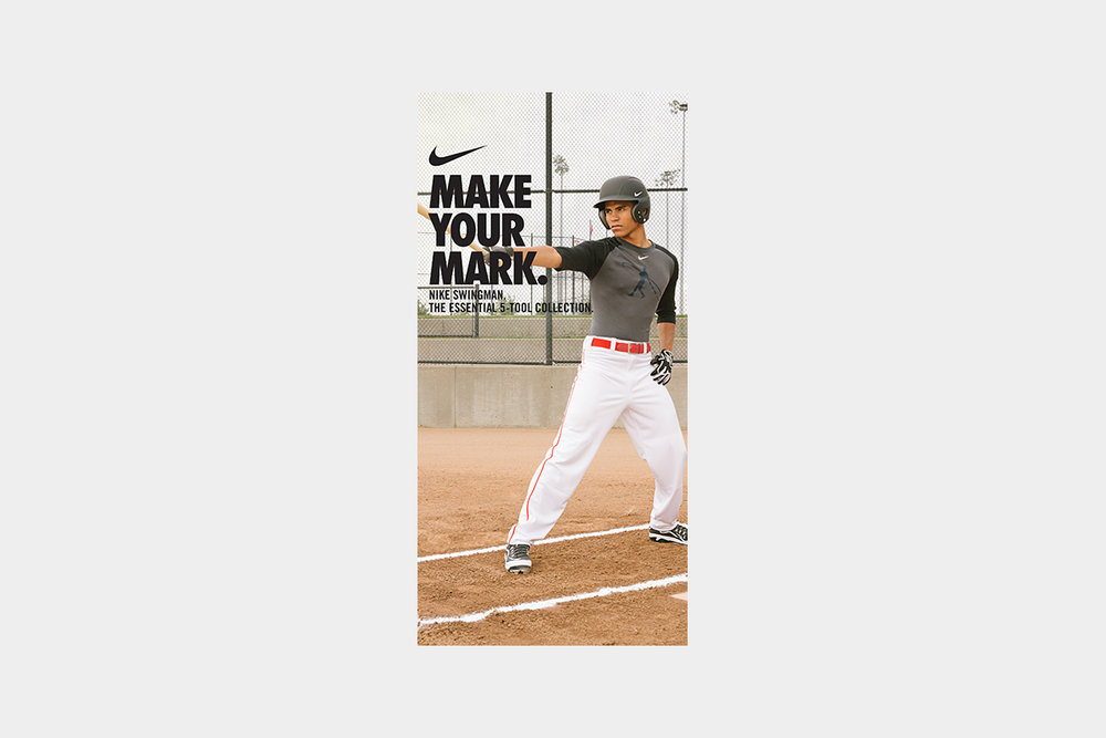 Nike Swingman - 02.jpg
