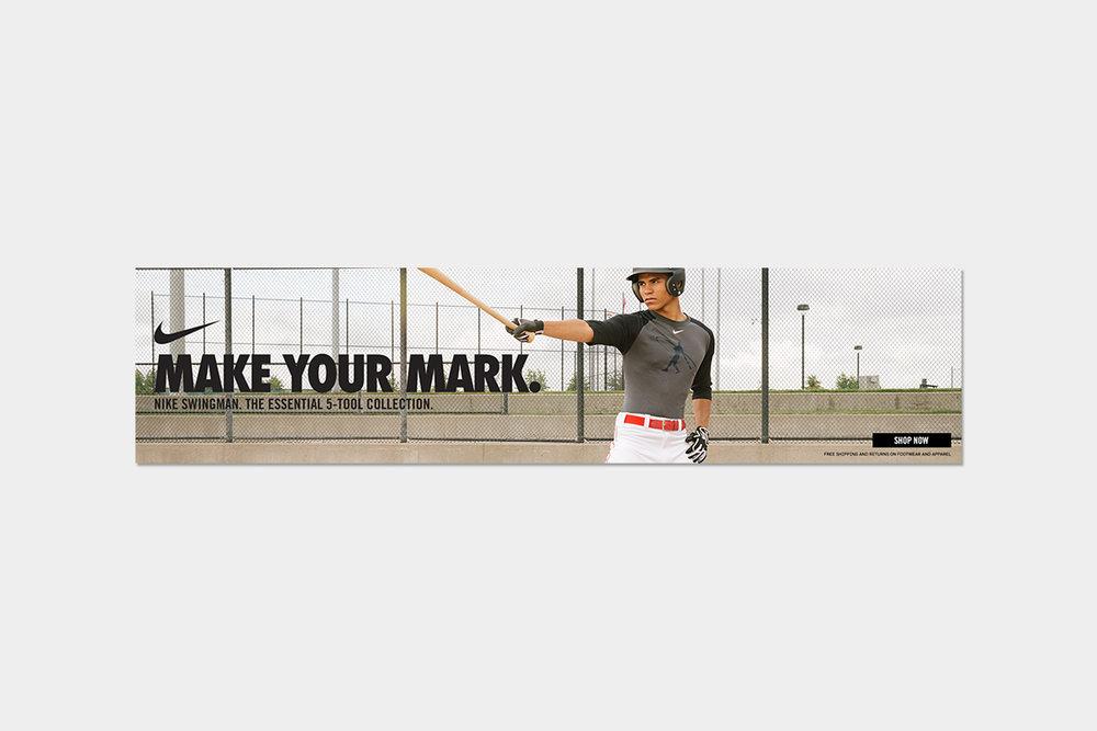 Nike Swingman - 05.jpg