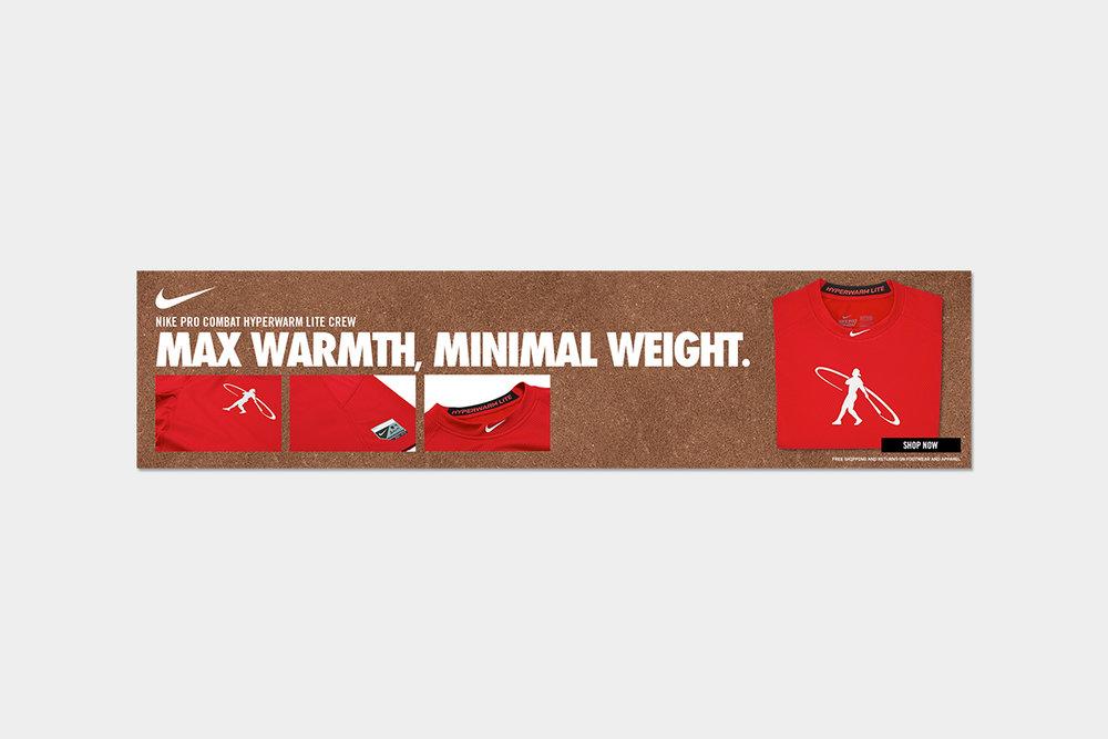 Nike Swingman - 06.jpg