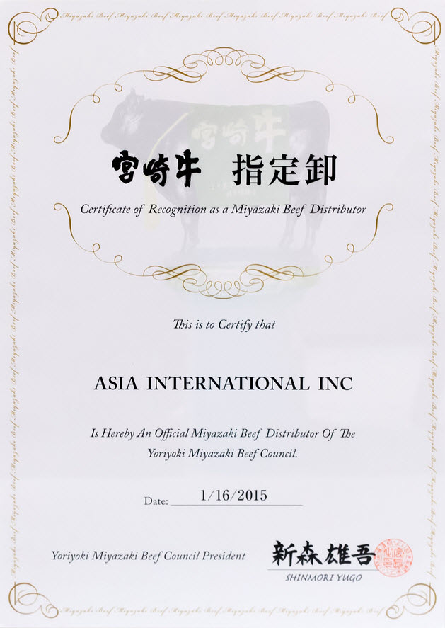 Asia International, Inc. is the first officially recognized Miyazaki beef distributor in the United States.