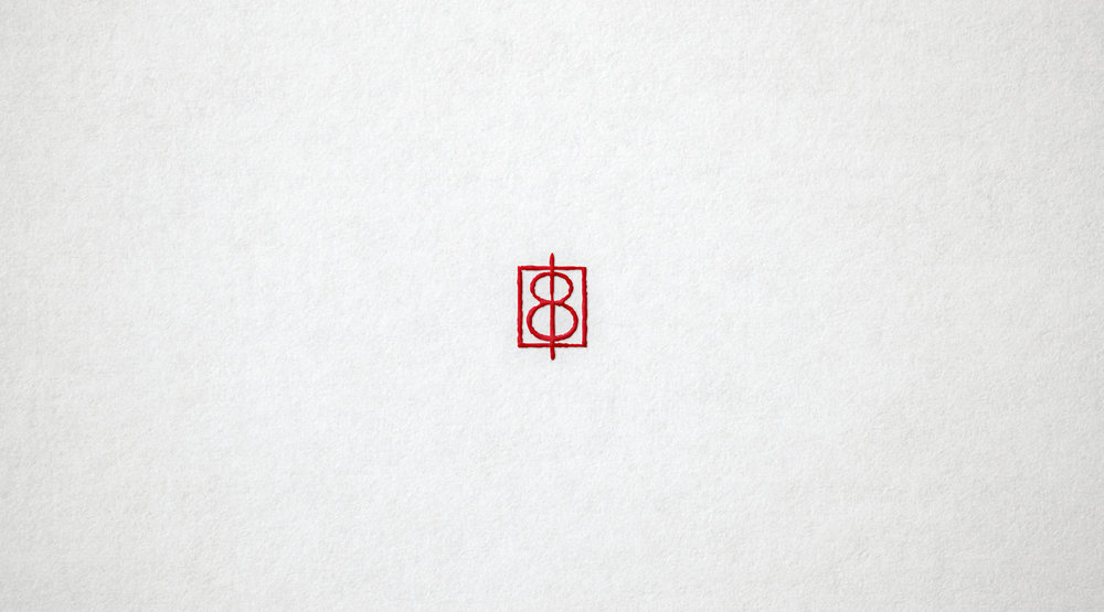 6_8_16_18_Logo_Mockup.jpg