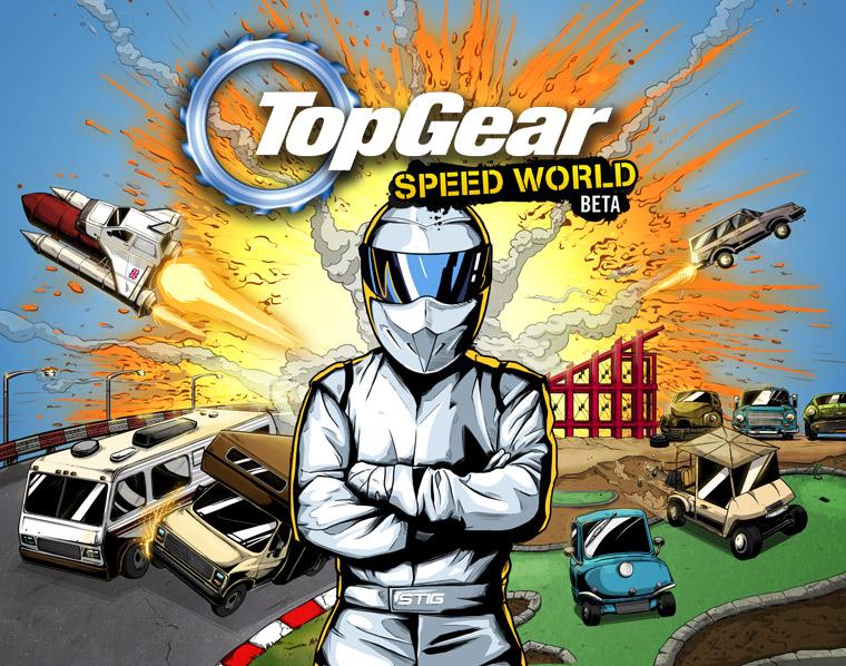 BBC's Top Gear Speed World