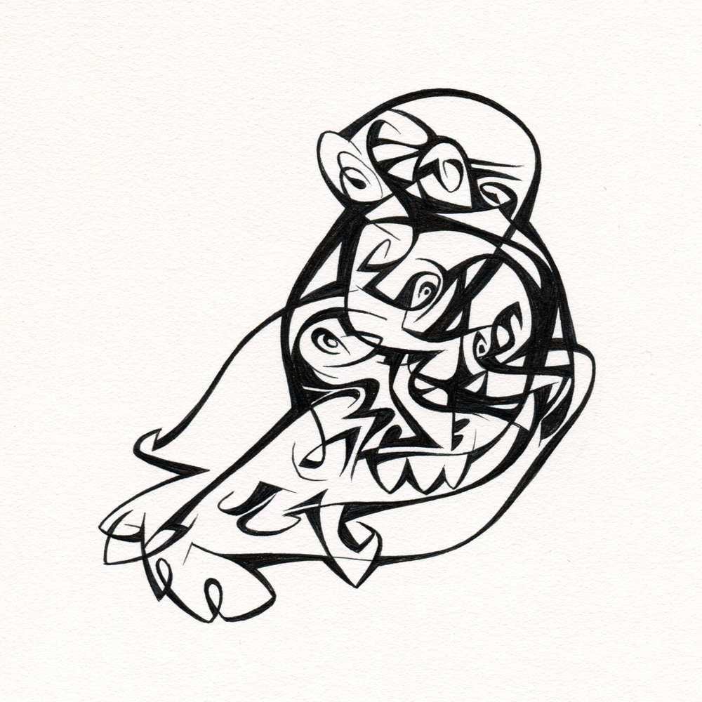 "Untitled Ink Drawing #80 , 2015. Ink on paper. Approximately 5"" x 5""."
