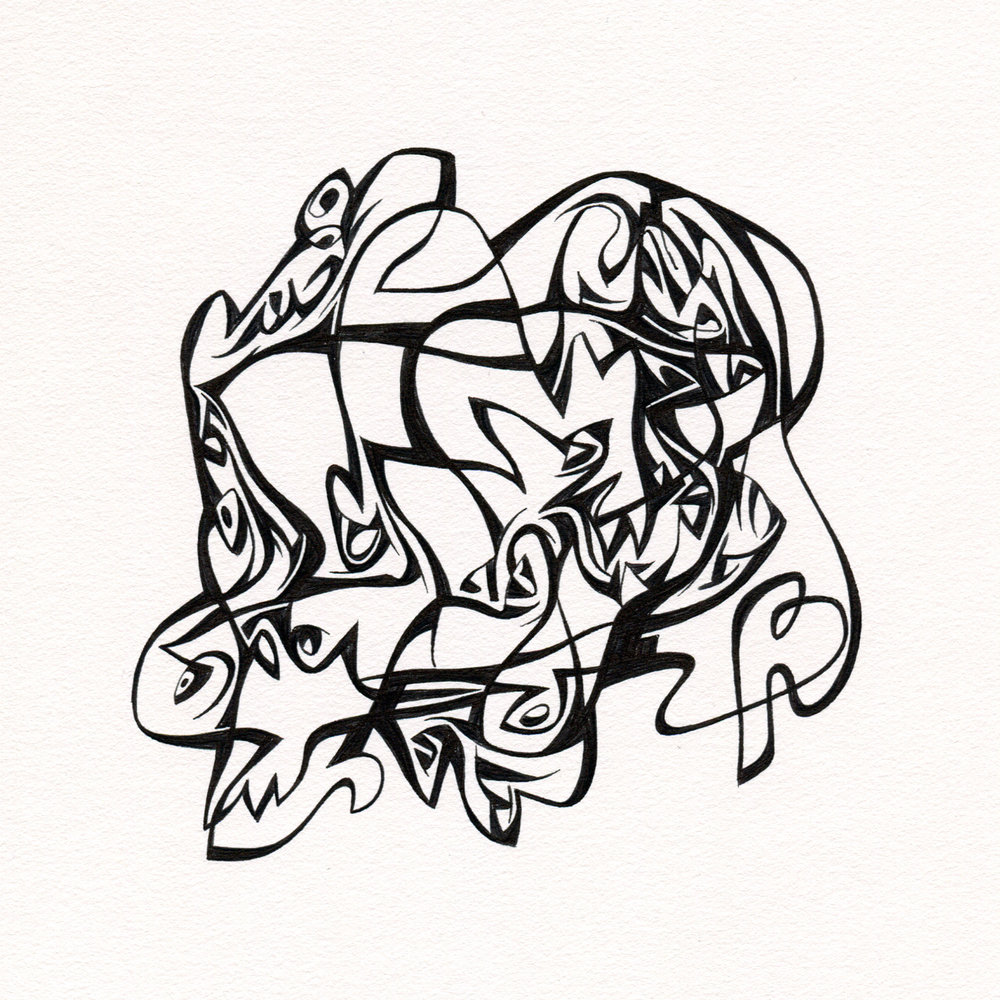 "Untitled Ink Drawing #74 , 2015. Ink on paper. Approximately 5"" x 5""."