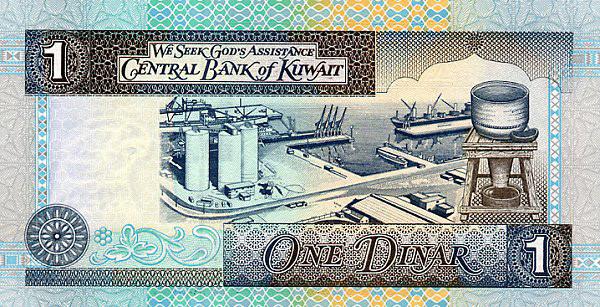 kwd-1-kuwaiti-dinar-1.jpg